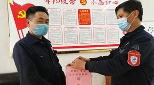 """方大集團萍安鋼鐵踴躍捐款為抗""""疫""""助力"""