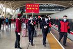"""【一線】""""戰士""""們再見!北京客運段值乘列車送援鄂醫療隊回家"""