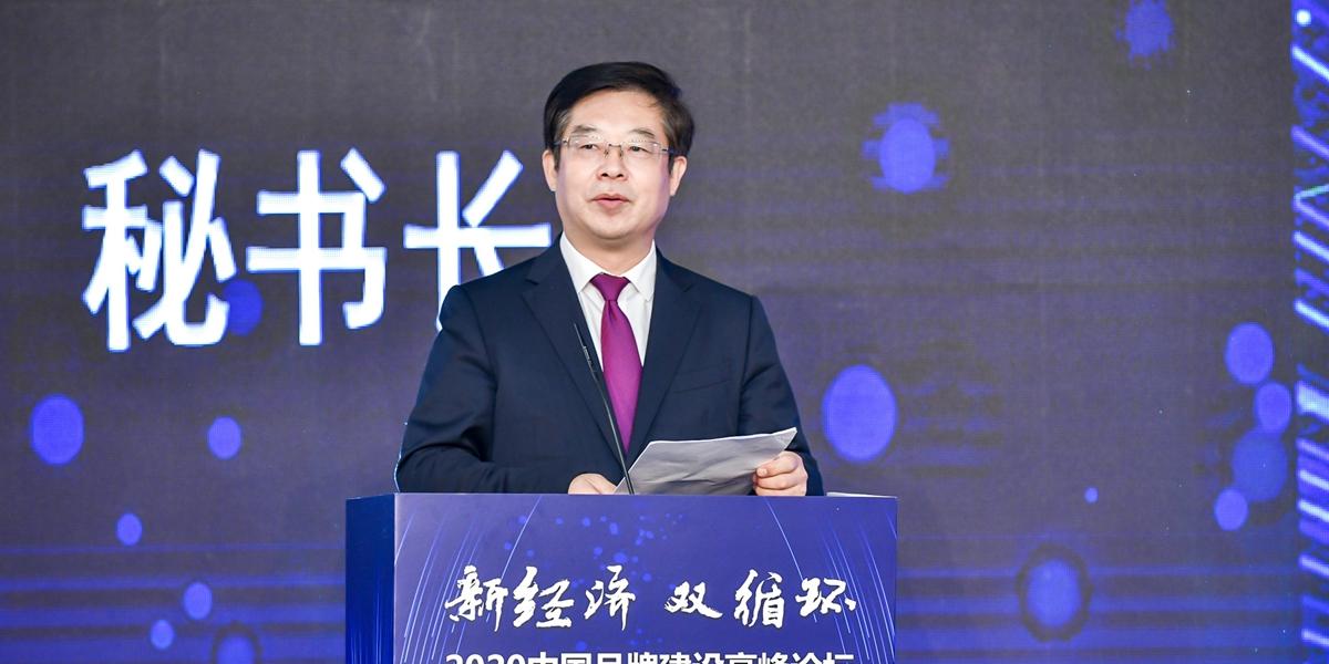 新華社黨組成員、秘書長宮喜祥致辭