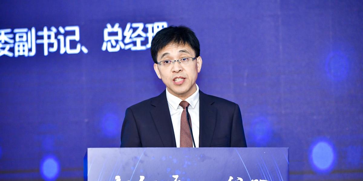 茅臺集團黨委副書記、總經理李靜仁作主旨演講