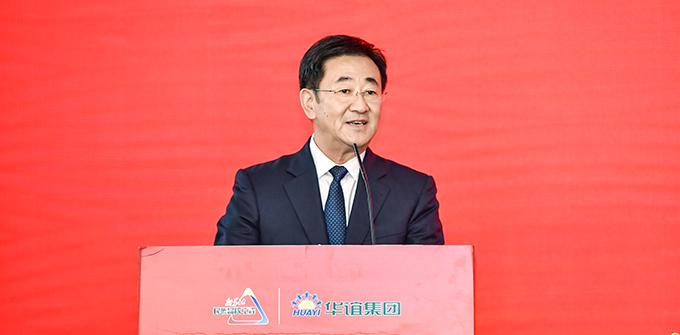 新華社總經理室總經理張永平致辭