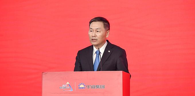華誼集團黨委書記、董事長劉訓峰致辭