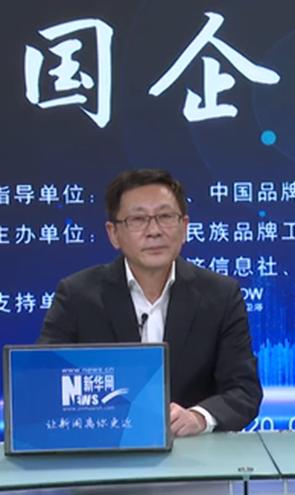 王瑀:新能源汽車將引領第四次工業革命