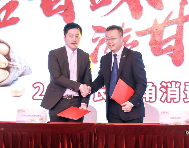 上海復興旅遊管理有限公司與甘肅敦煌文旅集團合作簽約