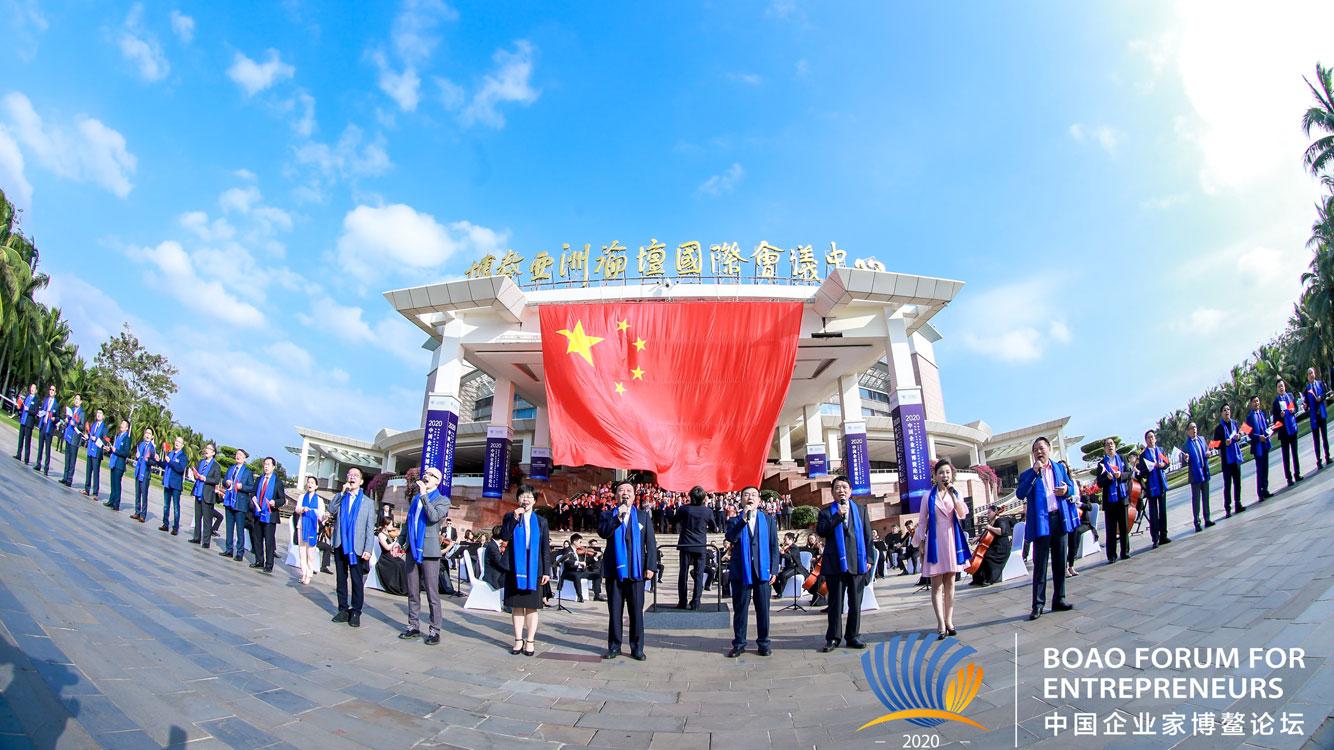 """""""2020中國企業家博鰲論壇""""音樂紀錄片拍攝現場"""