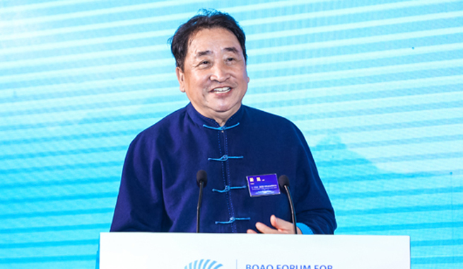 2020中國文化經濟發展論壇現場圖片