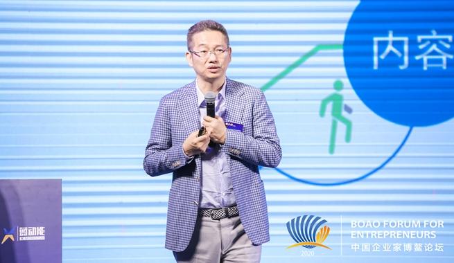 迪思傳媒創始人及董事長黃小川 主題演講