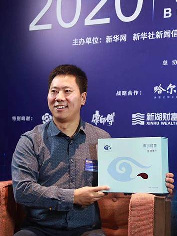 陳興科:新發展格局為企業家提供發展平臺