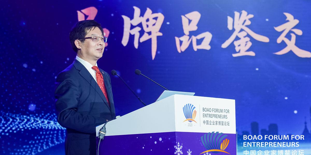 新華社黨組成員、秘書長宮喜祥出席2020中國企業家博鰲論壇品牌品鑒交流會暨哈爾濱之夜