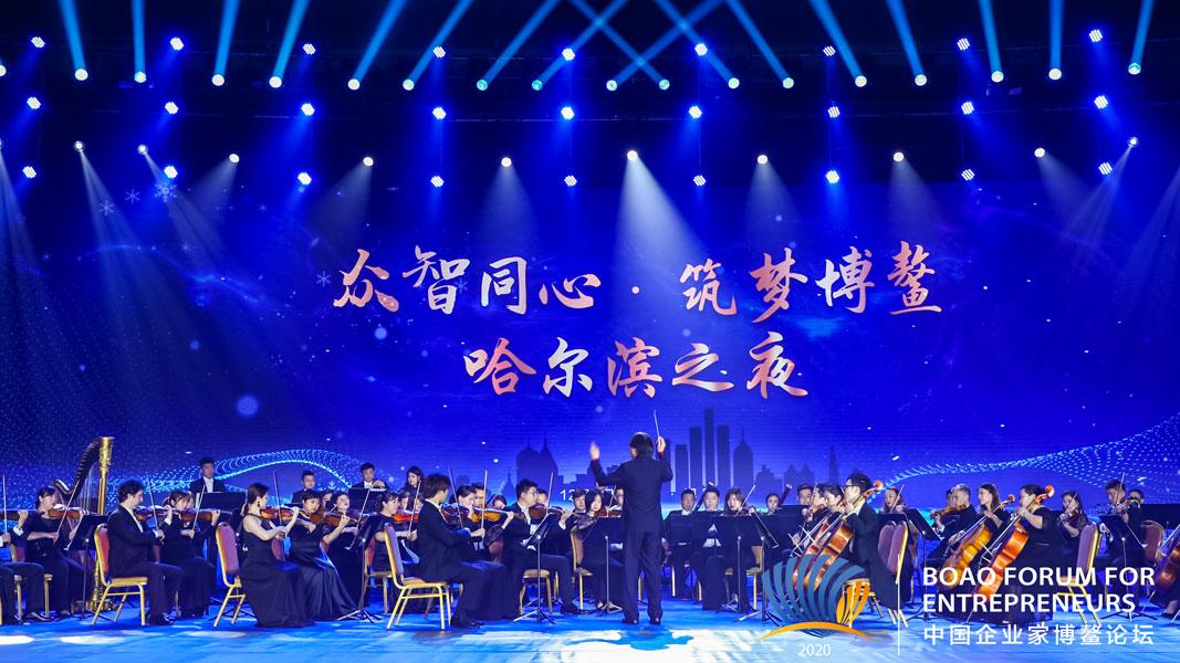 中国首支交响乐团登陆博鳌