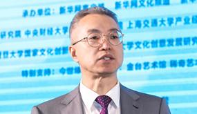 """""""中國文化産業高質量發展指數(2020)""""發布"""