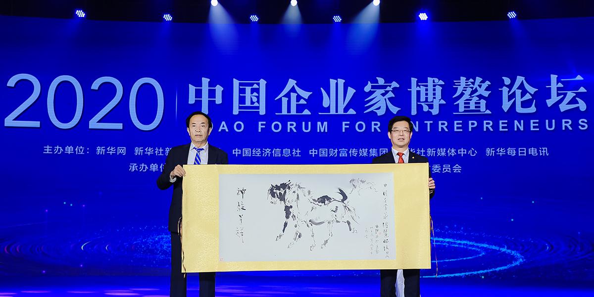 袁熙坤向2020中國企業家博鰲論壇贈送書畫作品