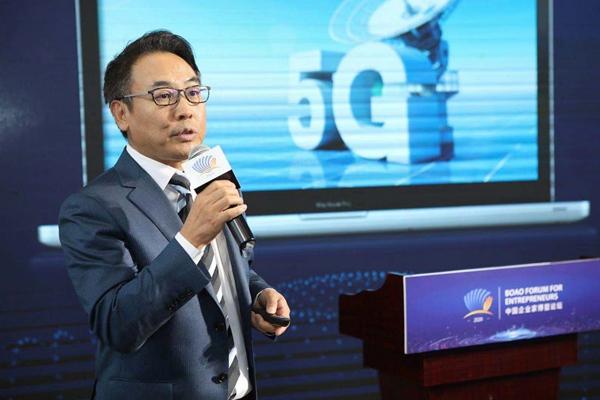 5G與衛星互聯網是新基建的重要組成部分