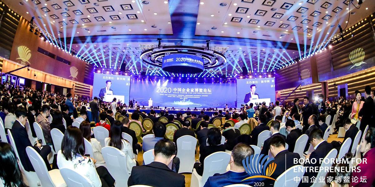2020中國企業家博鰲論壇圓桌會議現場