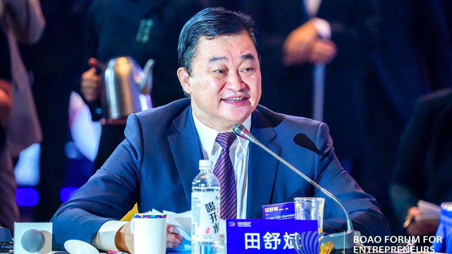 田舒斌主持2020中國企業家博鰲論壇圓桌會議