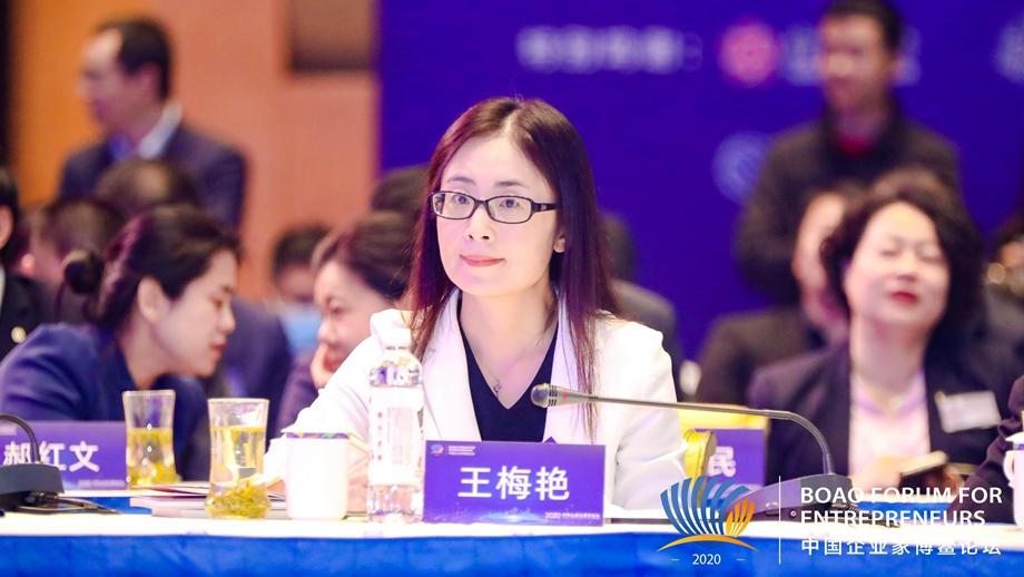 海爾王梅艷:融入新發展格局 以變革創新擁抱工業互聯網