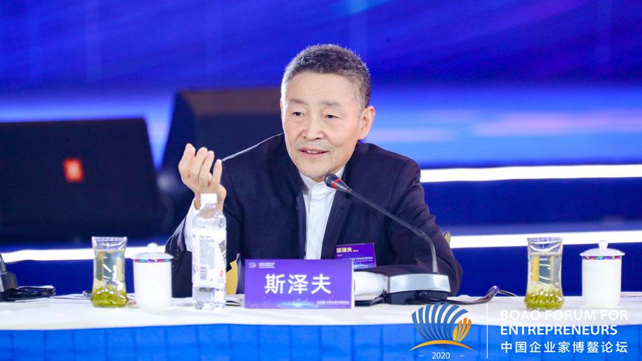 哈爾濱電氣集團有限公司董事長斯澤夫:中國企業家要做全球經濟的開拓者