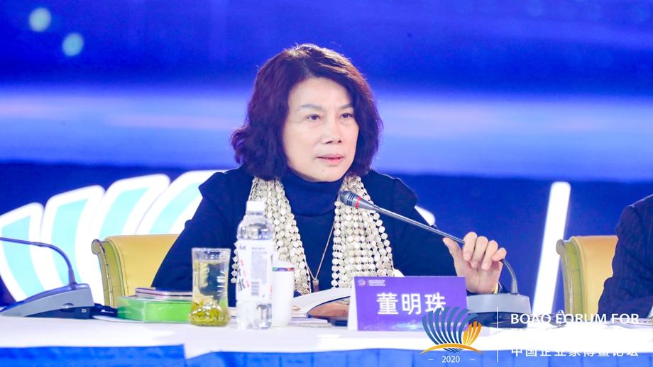 董明珠:企業家更重要的責任是培養年輕人大愛精神