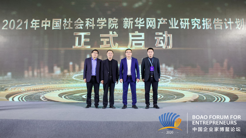 2020中國食品發展大會現場