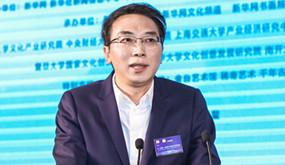 新華雲創平臺發布暨戰略合作簽約儀式