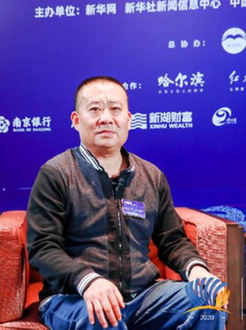 孫墅東:企業家應當堅守初心 踏實做事