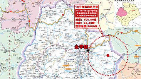 國家局為雲南景谷抗震救災提供應急保障