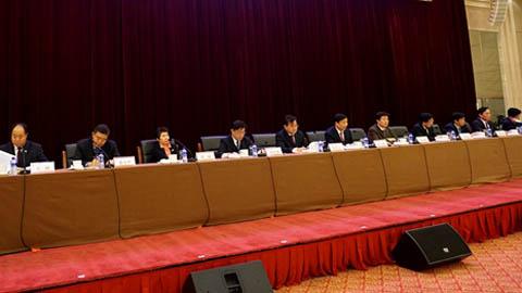 第二次全國土地調查總結表彰會議在京召開