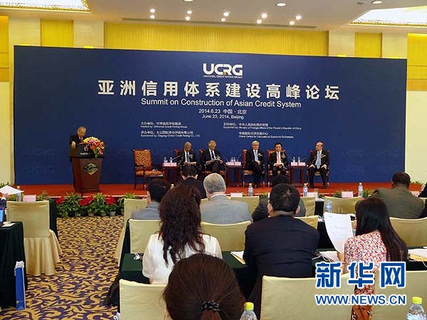 """2012年10月,中美俄三國評級機構發表""""北京宣言"""",發起成立世界信用評級集團。"""