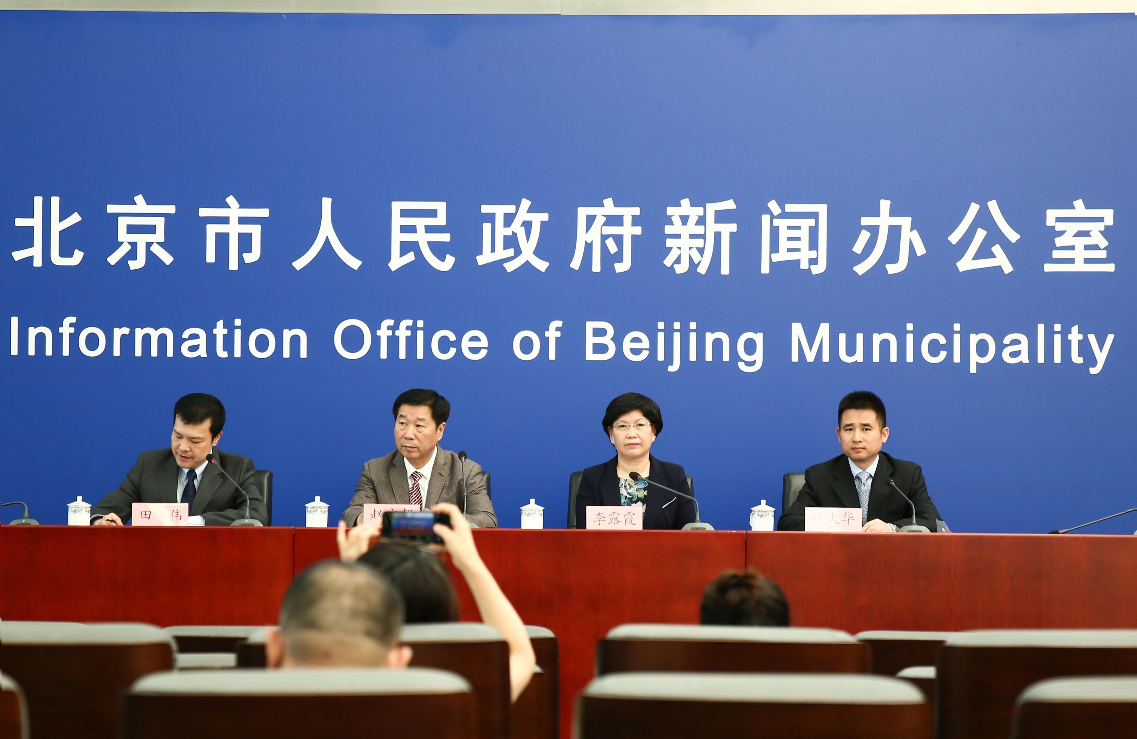 北京市重點參加2017年阿斯塔納世博會