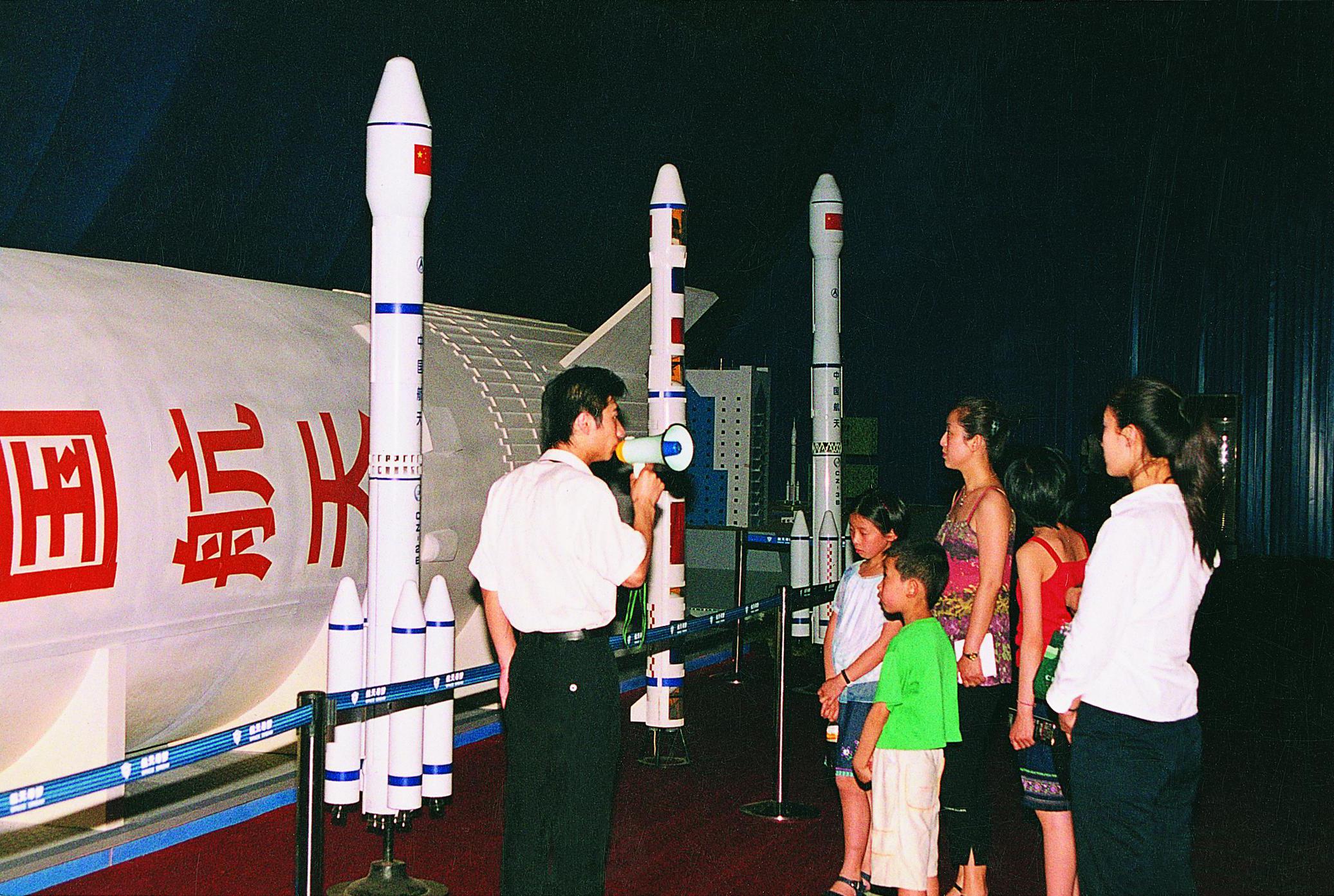2001年科博會