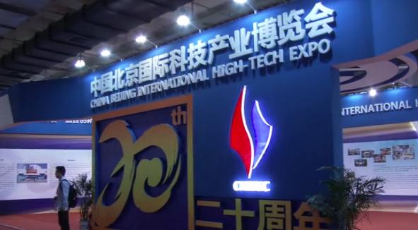 第二十屆科博會展覽會昨日開展