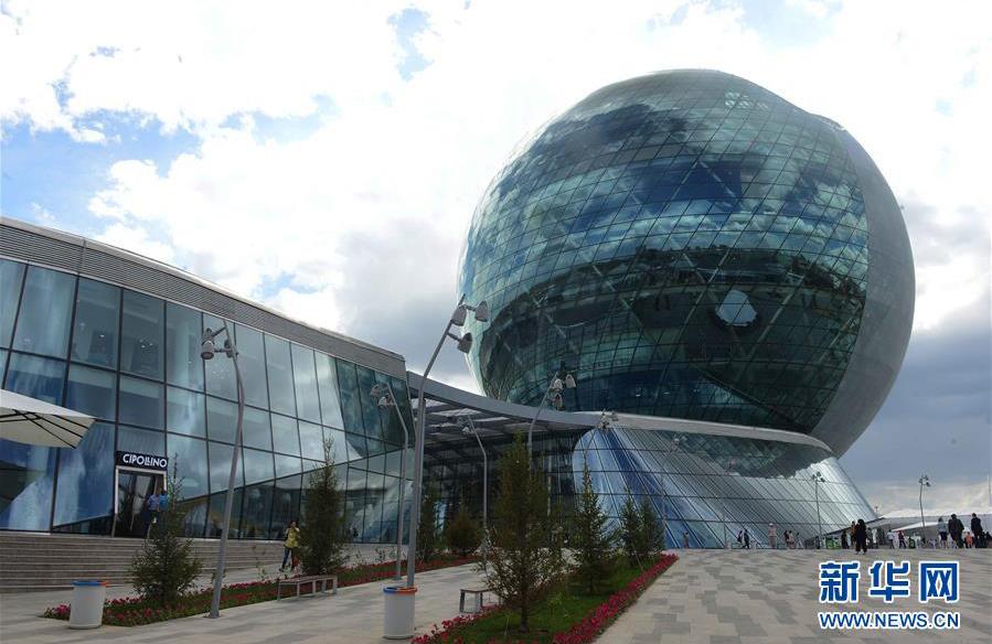 2017年阿斯塔納專項世博會正式對外開放