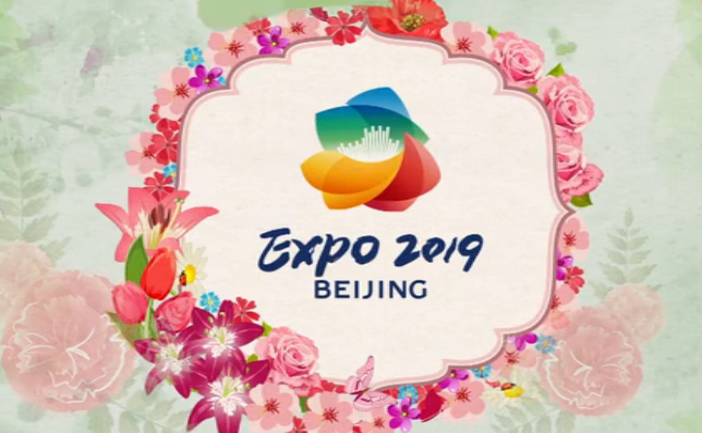 世博會北京周:北京世園會宣傳片