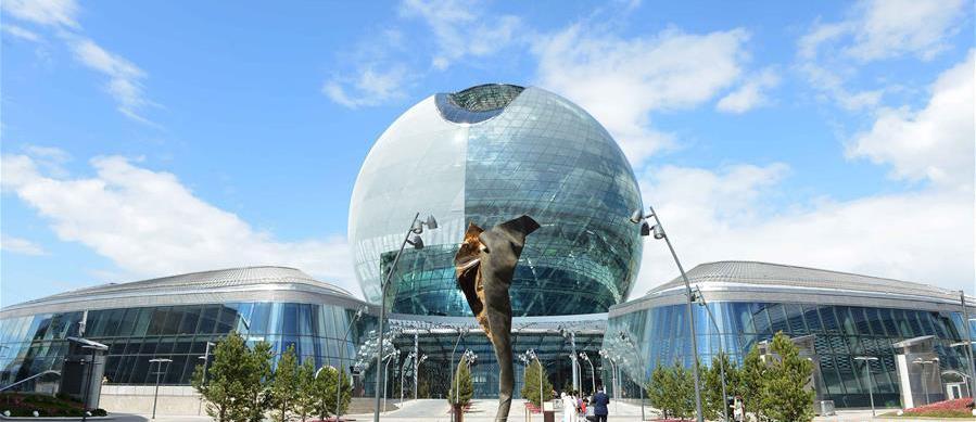 2017年阿斯塔納世博會北京活動周開幕