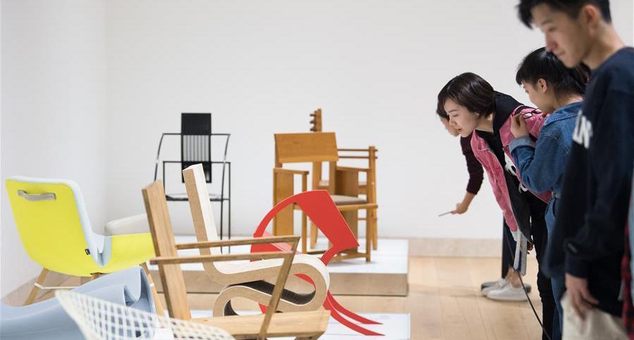 中国国际设计博物馆开馆