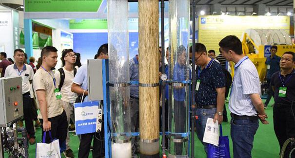 第十二屆廣州國際環保展開幕