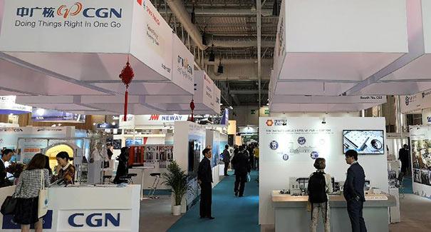 中國在世界核工業展上推廣自主核電技術