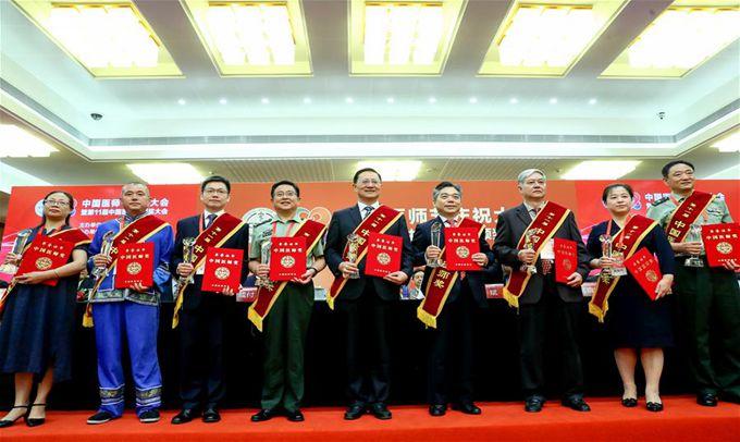 """首个""""中国医师节""""庆祝大会在京举行"""
