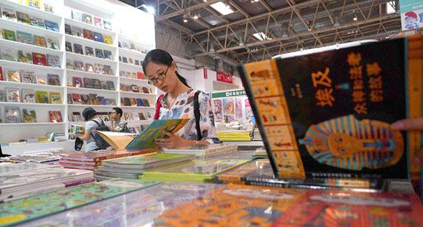 探訪第二十五屆北京國際圖書博覽會