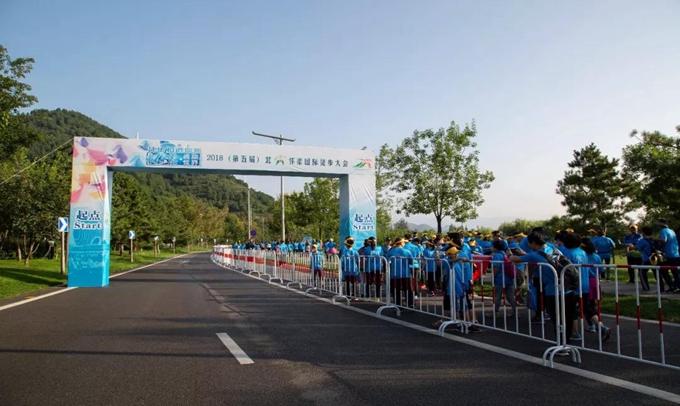 2018北京懷柔國際徒步大會舉辦