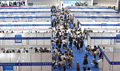 第九屆中國(泰州)國際醫藥博覽會開幕