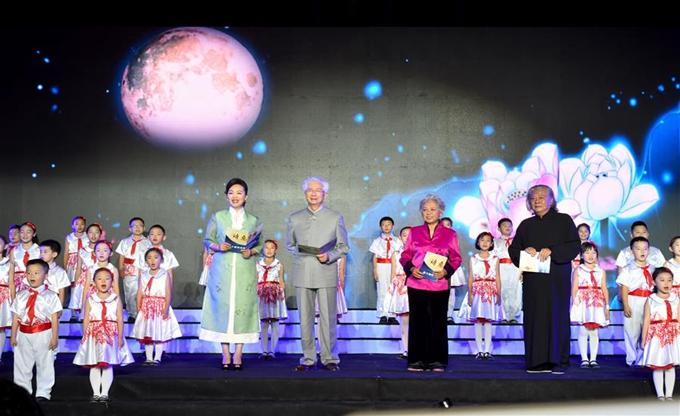 第十屆中華世紀壇中秋詩會在京舉行