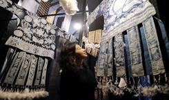 苗族傳統手工藝展覽亮相恭王府