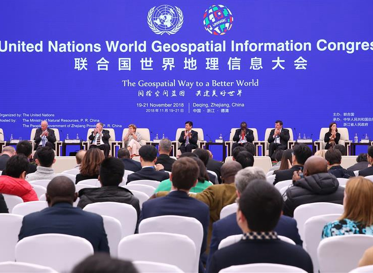 首屆聯合國世界地理信息大會達成《莫幹山宣言》