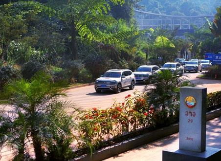 """老挝 """"丝途·昂扬""""大型文化交流活动在老挝磨丁开启国外段""""丝途之征"""""""