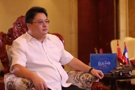 """老挝 """"丝途·昂扬"""" 考察团走访老挝中华总商会"""