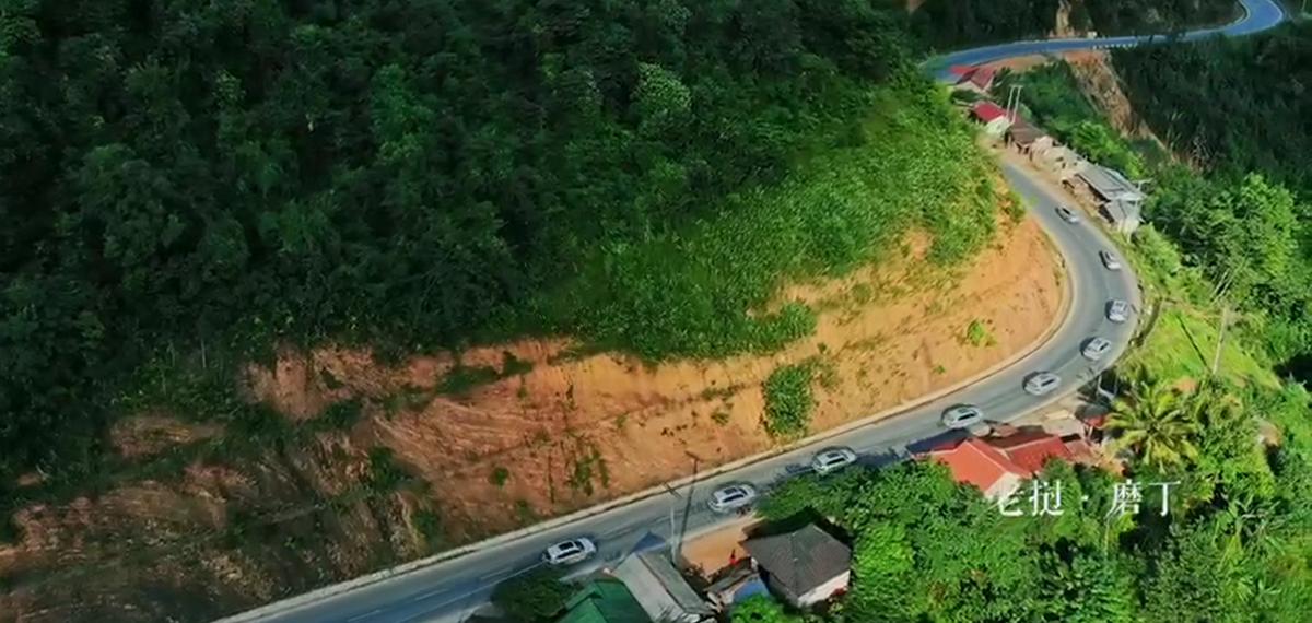 10秒看丝路:老挝·磨丁