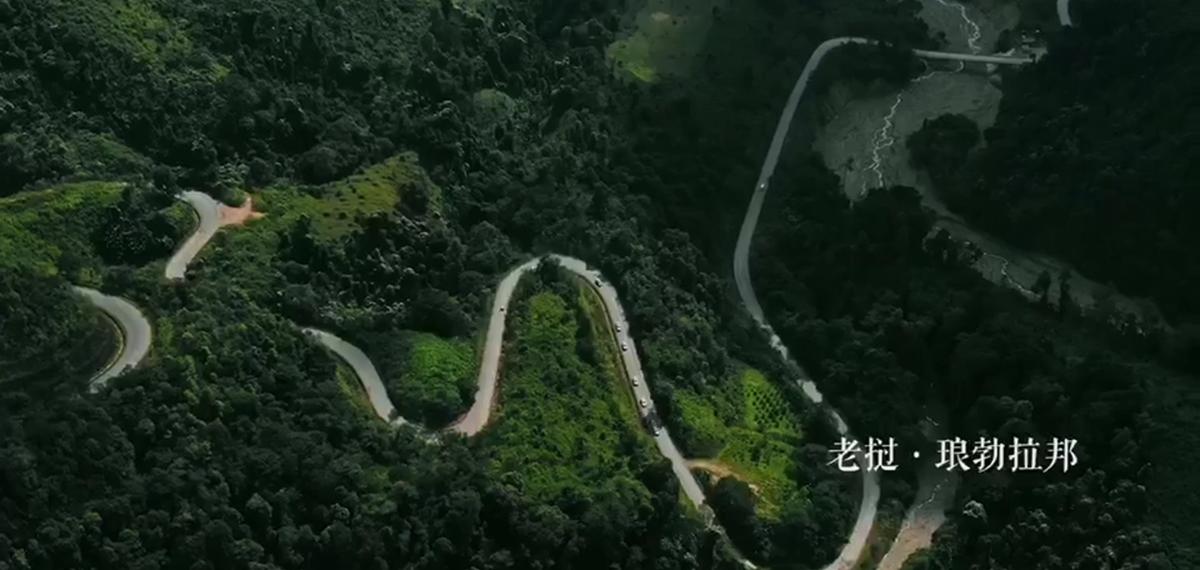 10秒看丝路:老挝·琅勃拉邦