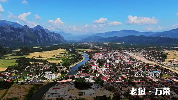 10秒看丝路:老挝·万荣