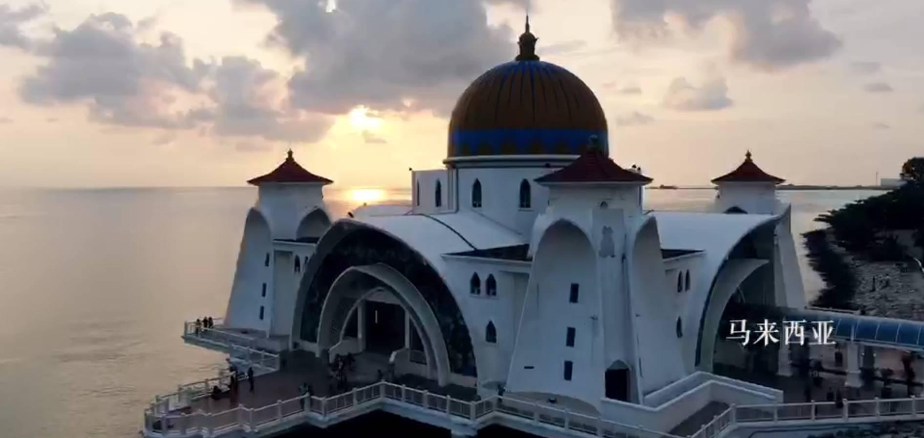 10秒看丝路:马来西亚